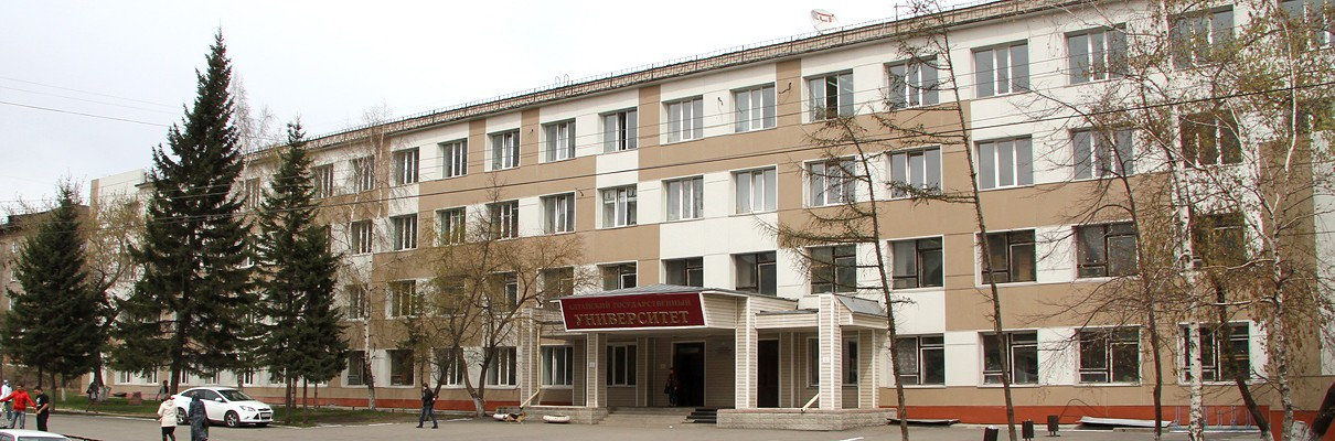 Altay State University