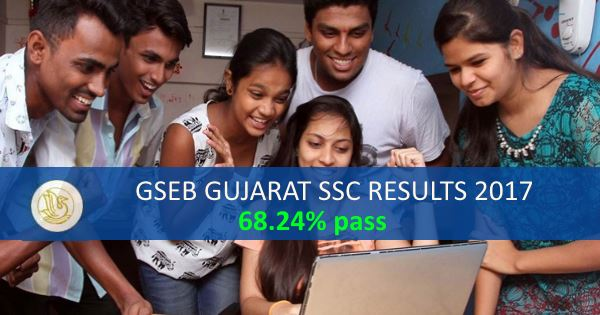 gujarat_ssc_2017_result_declared
