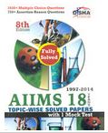 aiims_solved_papers_disha_book
