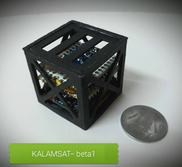 beta_version_lightest_satellite_kalamsat