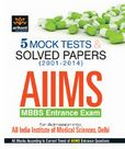 aiims_solved_papers_arihant_book.JPG