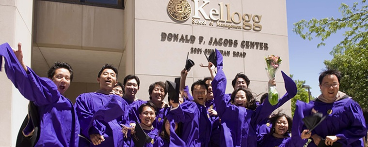 kellog_school_management_northwestern_university_top_business_school