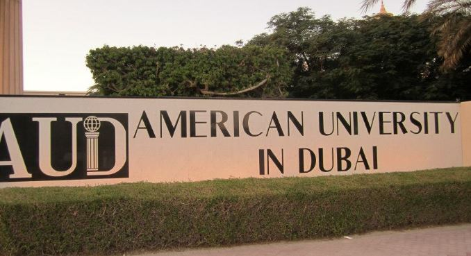 american_university_in_dubai