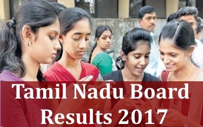 TN Board Exam Results 2017