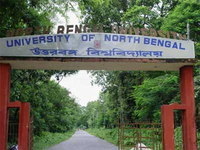 North Bengal University Distance Education 2