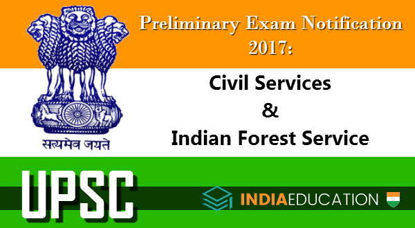upsc-img-exam-notification