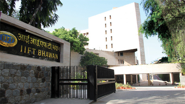 Indian Institute of Foreign Trade (IIFT) New Delhi campus