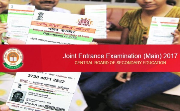 aadhaar_Card_mandatory_jee_main_2017_application