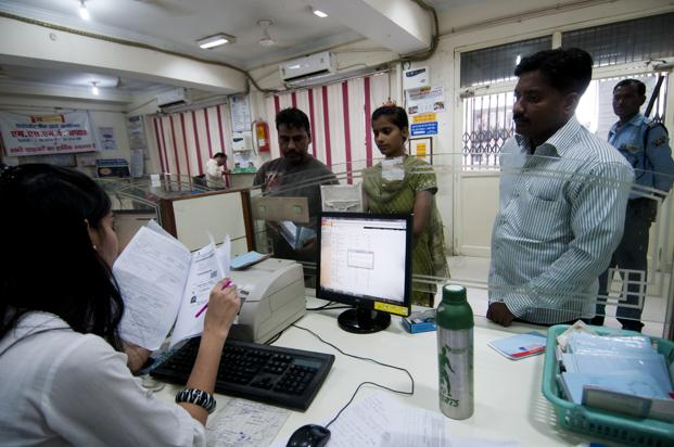 Life & Responsibilities of a Bank Probationary Officer (P O)