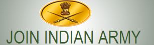 Join Indian Army - Havildar Education